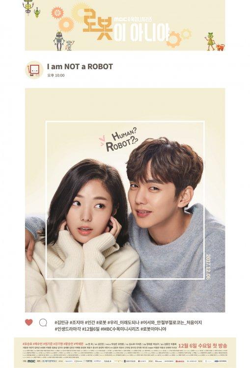 Im-Not-a-Robot-Poster1.jpg