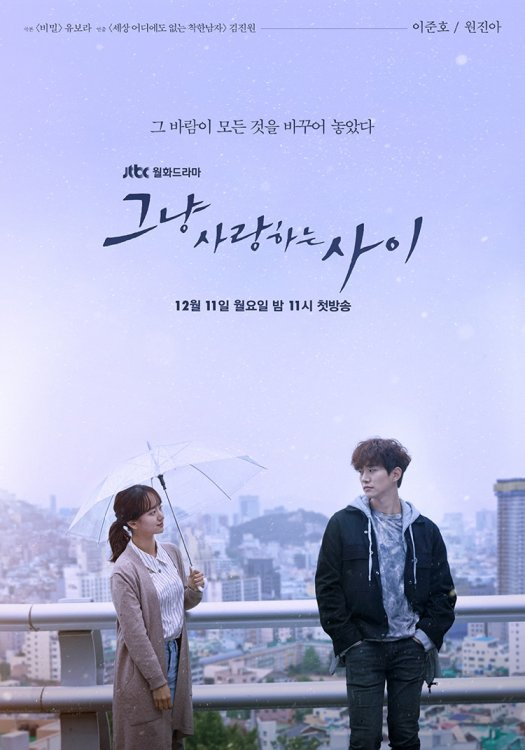Just-Between-Lovers-Poster1.jpg