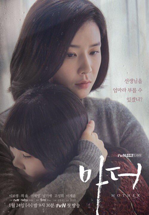 Mother-Poster1.jpg