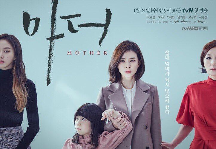 Mother-Poster2.jpg