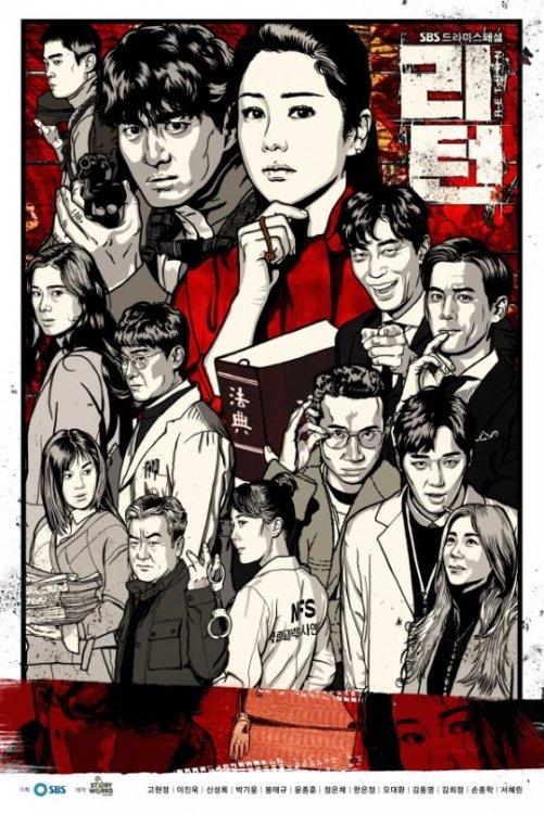 Return-Poster1.jpg