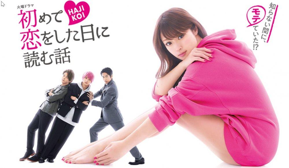 Hanashi.jpg