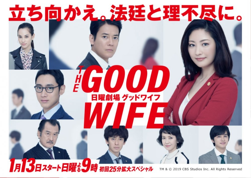 goodwife1.jpg